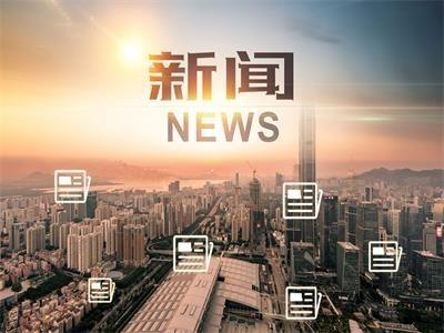 驻澳大利亚使馆约谈联邦教育部 保障中国留学生权益