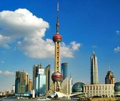 澳大利亚驻上海总领事馆签证中心