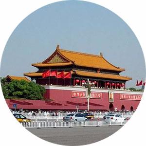 澳大利亚驻北京大使馆签证中心