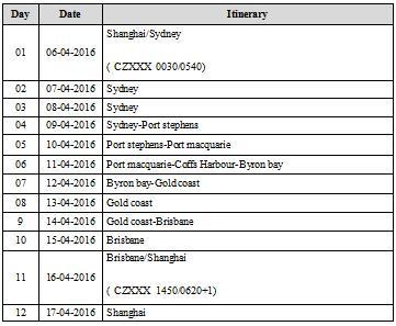 澳大利亚签证材料行程单模板