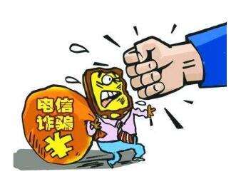 中国使馆再次提醒澳大利亚中国公民谨防电信诈骗