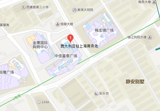 澳大利亚驻上海商务处