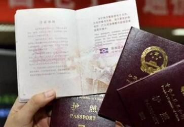 澳大利亚电子签证怎么用?