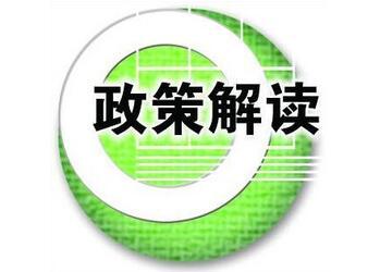 中国人可在线申请澳大利亚签证政策