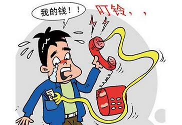 提醒中国公民在澳大利亚合法换汇谨防诈骗