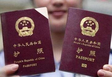 有澳大利亚签证可以持新旧护照一起出国吗?