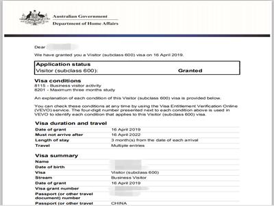 喜讯:二人同时获得澳洲三年有效签证