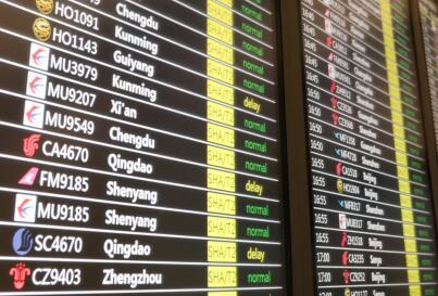 去年访澳中国游客数达140万 增长5.5%