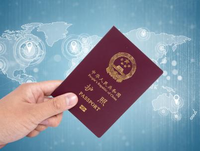 我国公民可以申请澳大利亚ETA电子签证?