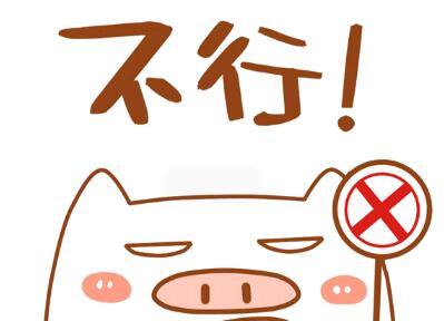 提醒中国公民入境澳洲时切勿携带肉质品入境